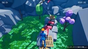 Climb-With-Wheelbarrow-img6.jpg