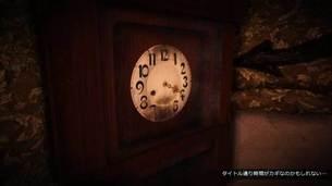 Clockwise_image10.jpg