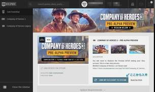 Company_of_Heroes_3__PreAlpha_Preview__howto02.jpg