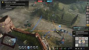 Company_of_Heroes_3__PreAlpha_Preview__image09.jpg