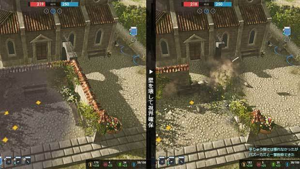 Company_of_Heroes_3__PreAlpha_Preview__image07.jpg