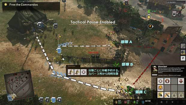 Company_of_Heroes_3__PreAlpha_Preview__image10.jpg