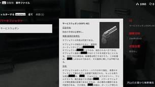 Control__steam_img10.jpg