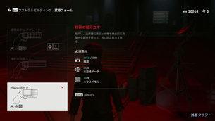 Control__steam_img32.jpg