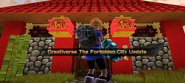 Creativerse-Forbidden-City-update.jpg