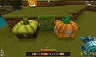 Creativerse-Halloween-Event-07.jpg