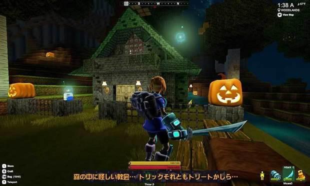 Creativerse-Halloween-Event-10.jpg