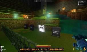 Creativerse-Halloween-Event-11.jpg