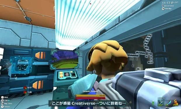 Creativerse-The-Galactic-Update06.jpg