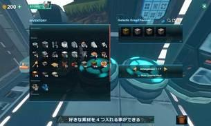 Creativerse-The-Galactic-Update08.jpg