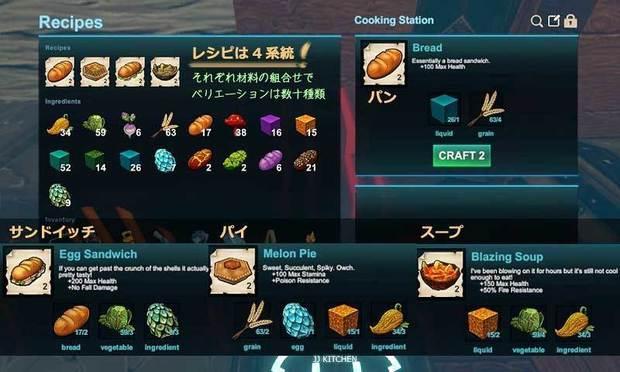 Creativerse-cook1.jpg