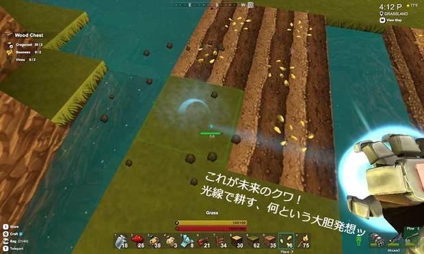 Creativerse-farm5.jpg