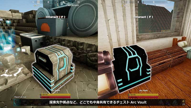 Creativerse_ark_vault.jpg