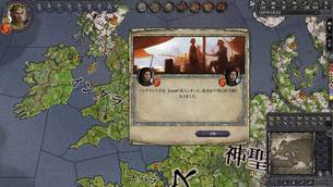 Crusader_Kings_II_img02.jpg