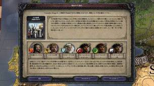 Crusader_Kings_II_img06.jpg