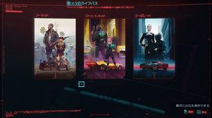 Cyberpunk2077__image1.jpg
