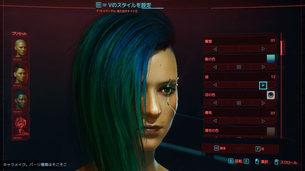 Cyberpunk2077__image2.jpg