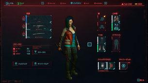 Cyberpunk2077__image20.jpg
