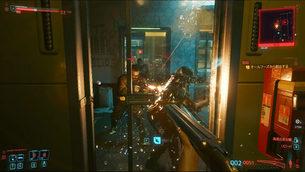 Cyberpunk2077__image29.jpg