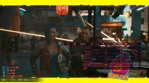Cyberpunk2077__image7.jpg