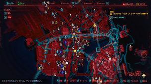Cyberpunk2077__image_map.jpg