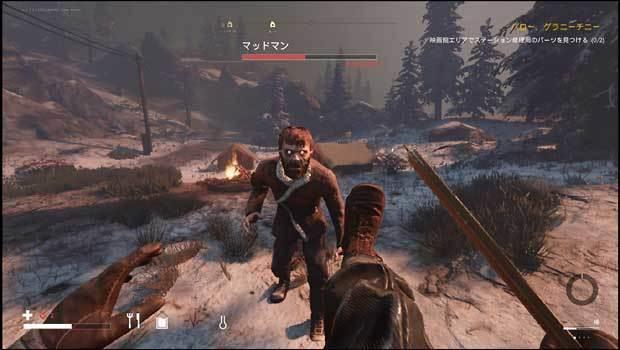 DESOLATE_update_battle07.jpg