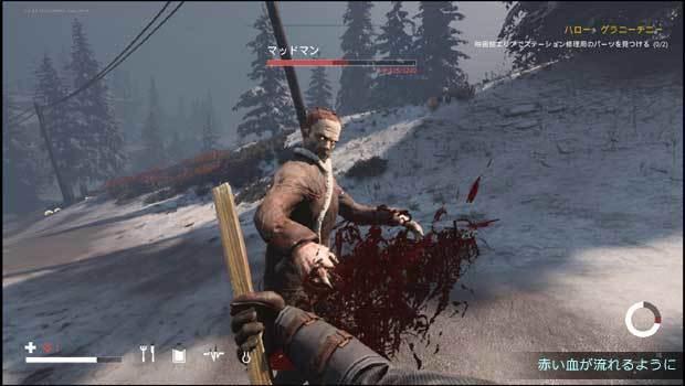 DESOLATE_update_battle08.jpg
