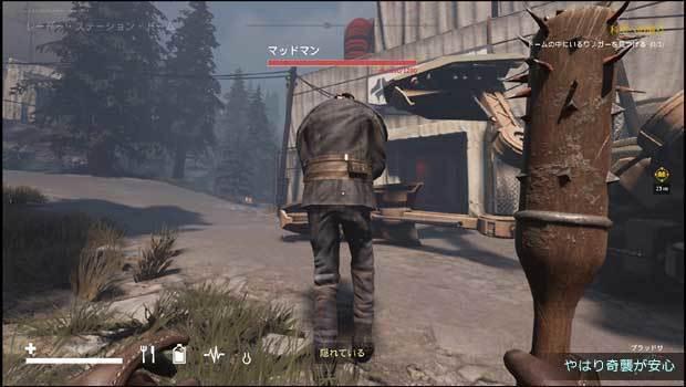 DESOLATE_update_battle12.jpg