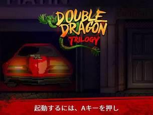 DOUBLE-DRAGON-TRILOGY-gog0.jpg
