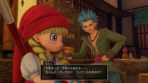 DRAGON_QUEST_XI_S_Definitive_Edition__image22.jpg