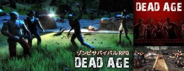 Dead-Age-steam.jpg