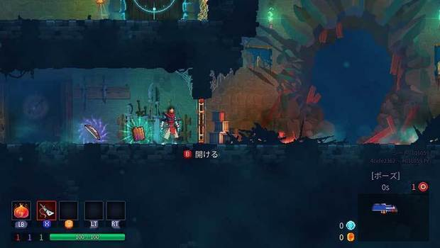 Dead_Cells__Rise_of_the_Giant_-10.jpg