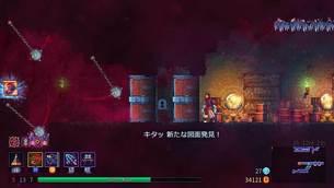 Dead_Cells_review_15.jpg