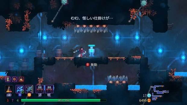Dead_Cells_review_17.jpg