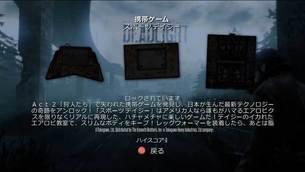 Deadlight-Directors-Cut-gog_011.jpg