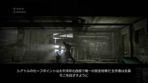 Deadlight_dc_twitch_jp_03.jpg