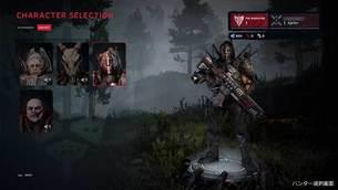 Deathgarden_BLOODHARVEST_5.jpg