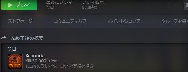 DefenseGrid_achievement_img.jpg
