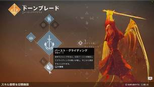 Destiny2-img9.jpg