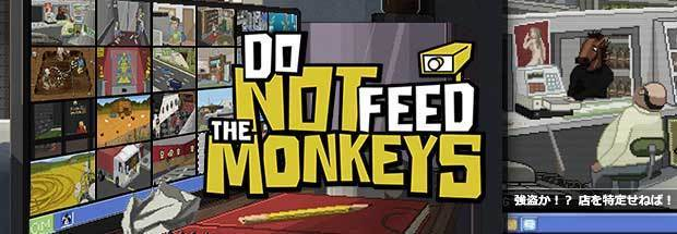 Do_Not_Feed_the_Monkeys.jpg