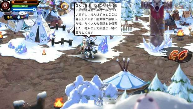 Dragon-Knight-1.jpg