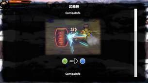 Dragon-Knight-16.jpg