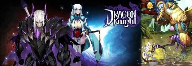 Dragon-Knight.jpg