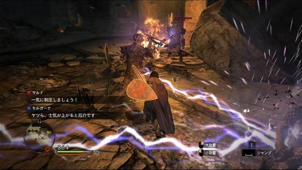 Dragons-Dogma-Dark-Arisen-pc-15.jpg
