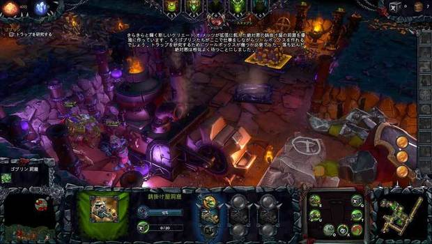 Dungeons-2-5.jpg