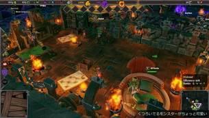 Dungeons3-img2.jpg