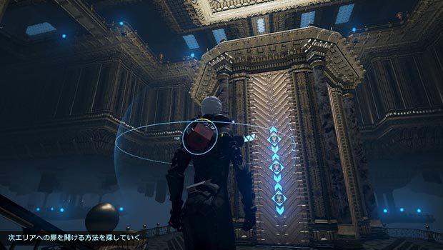 Echo--game-image18.jpg