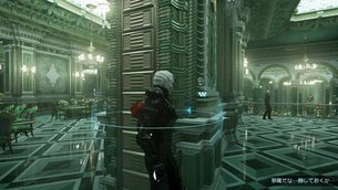 Echo--game-image25.jpg