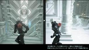 Echo--game-image3.jpg