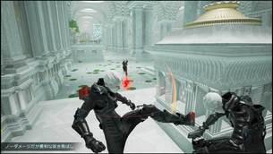 Echo--game-image8.jpg
